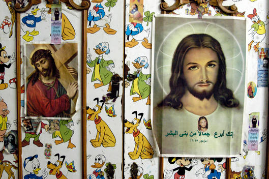 Jesus Decoration In A Christian Home