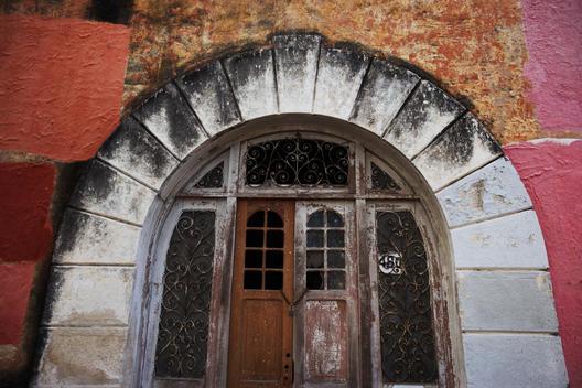 Merida Mexico colonial building front