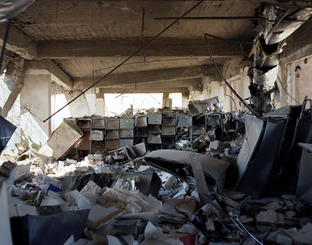 A Badly Damaged Office Building In Baghdad