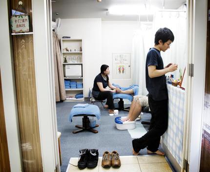 Interior Of A Massage Shop.
