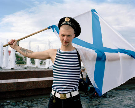 Sailor In The Black Sea Fleet Celebrating Navy Day In Moscow'S Victory Park.