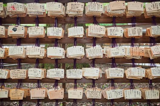 Prayer tablets written by visitors to the Meiji Jingu Shrine, Tokyo, Japan