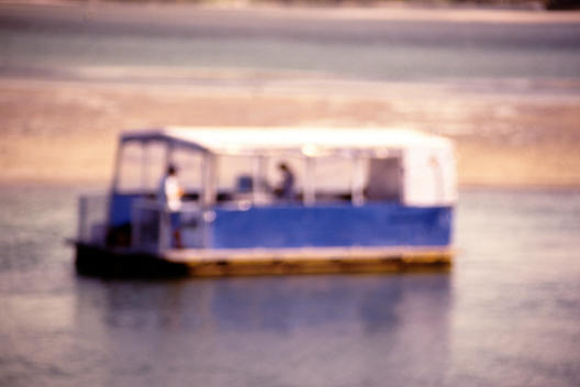Picnic Boat On Wallis Lake In Forster
