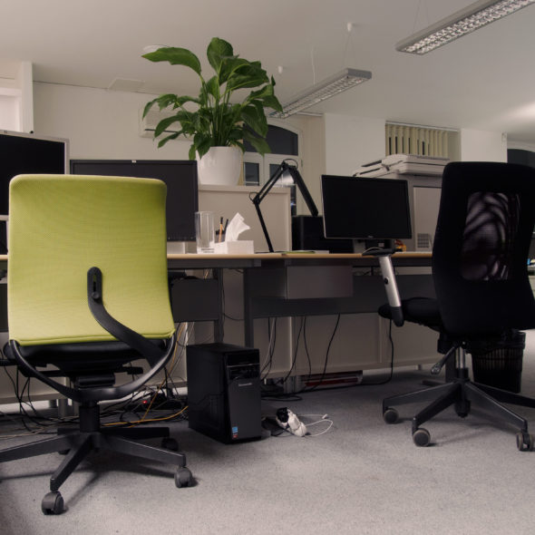 The office interior