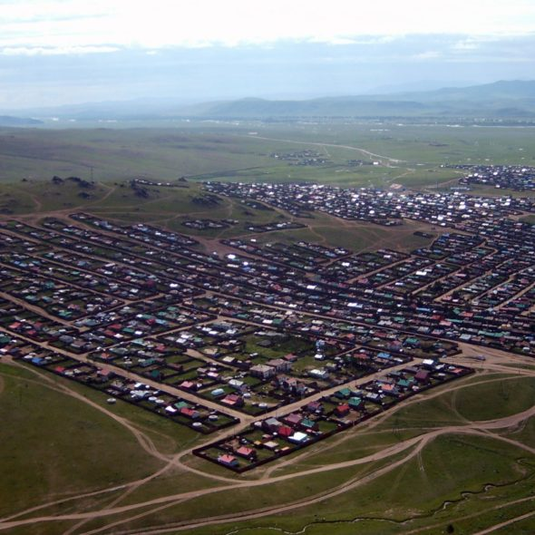 Tsetserleg City in Mongolia