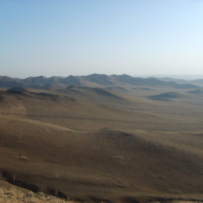 Mongolian steppe landscape
