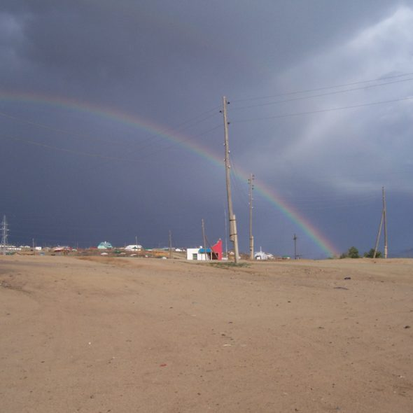 Rainbow in desert, Mongolia