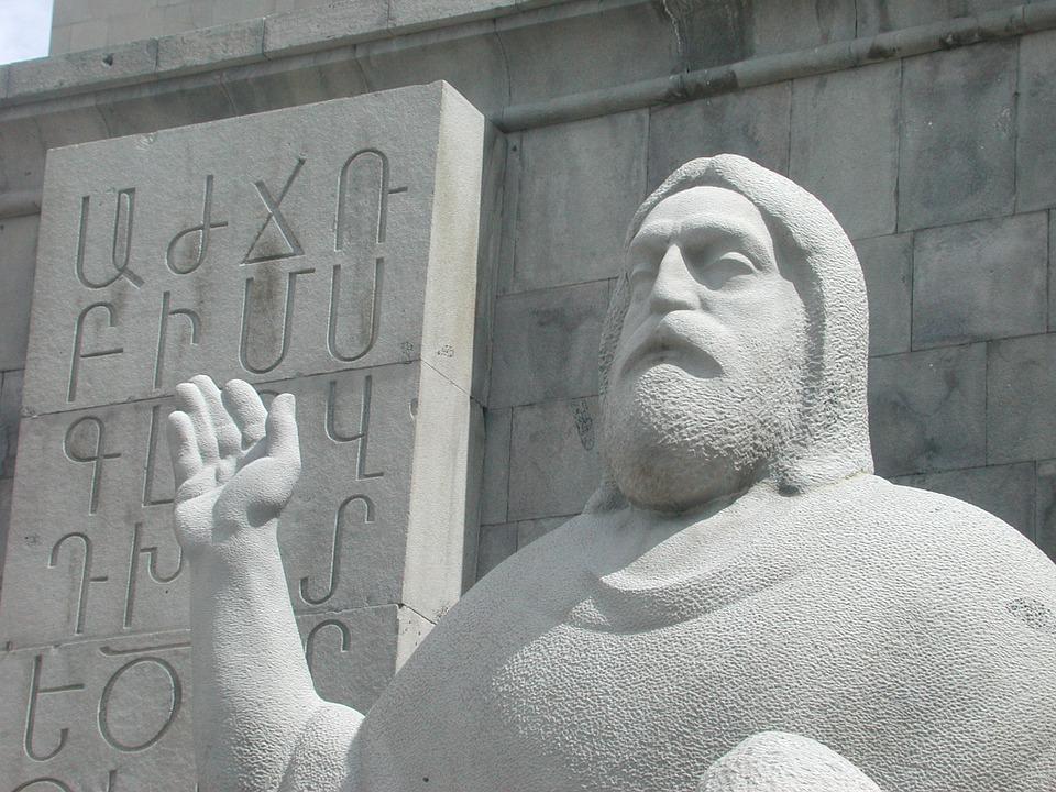sculpture, stone sculpture, fig