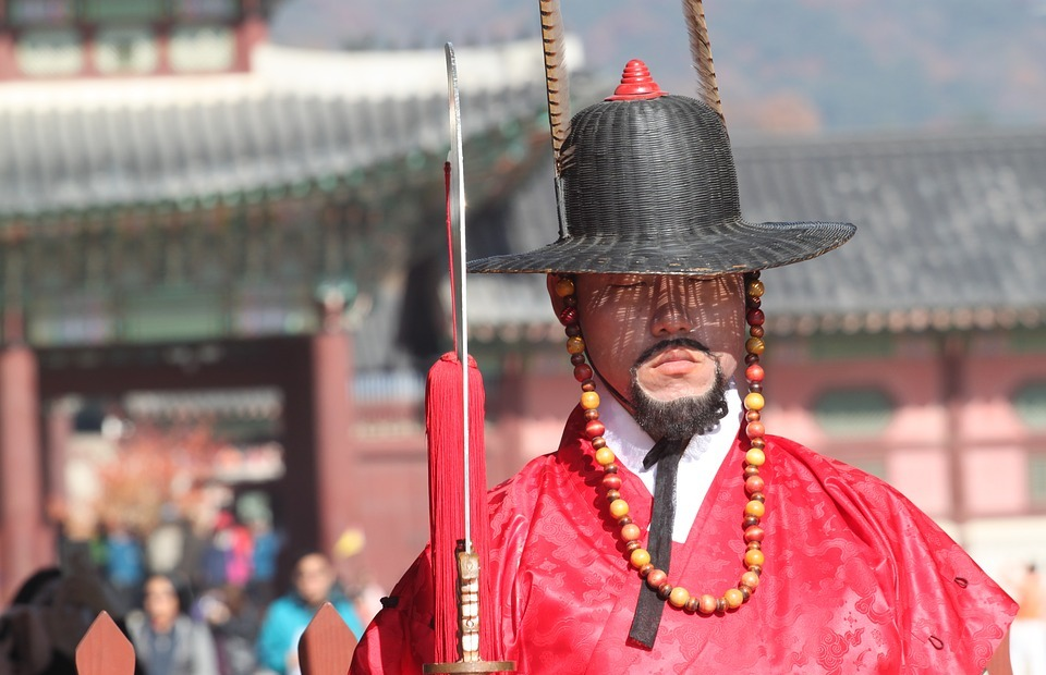 korea, guard, seoul