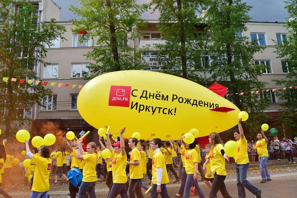 happy birthday irkutsk, day of the city, carnival