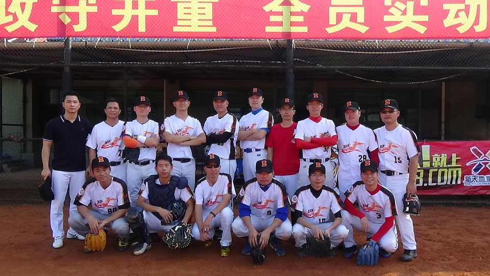 baseball team, baseball field, softball field