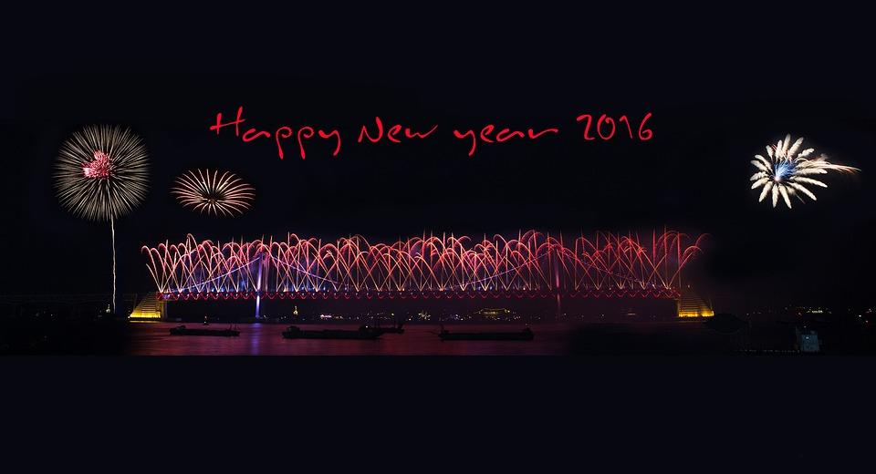 byeongsinnyeon, 2016, new year greeting