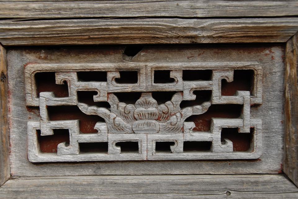 anhui hong village, patterns, classical