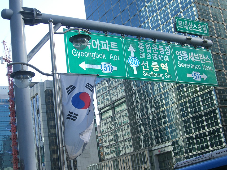 korea, south korea, seoul