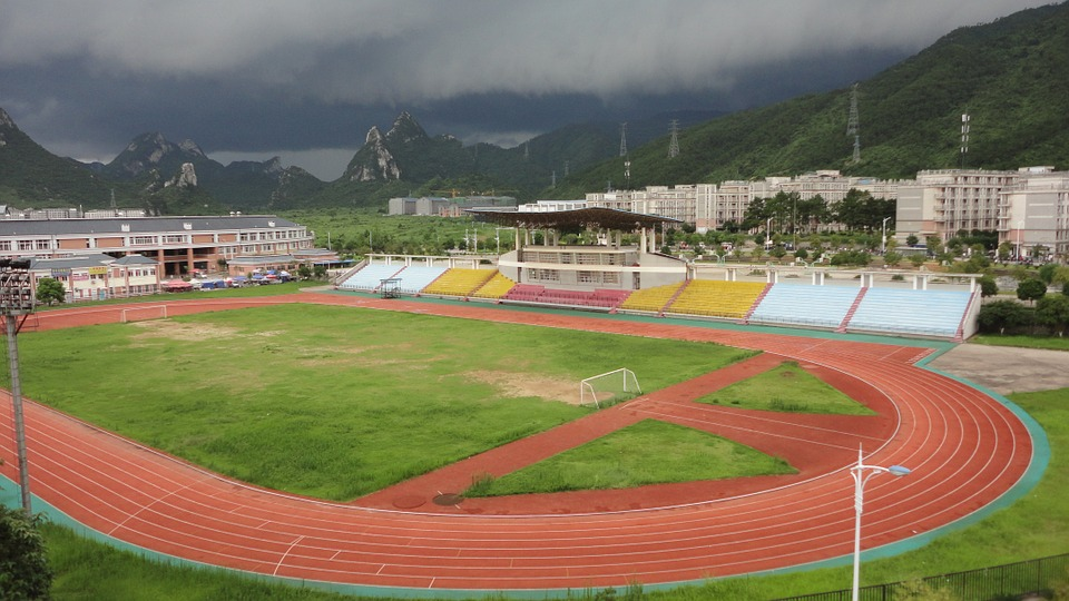 campus, athletic field, guilin